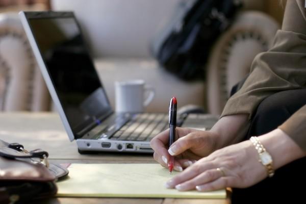 знакомства с правилами внутреннего трудового распорядка