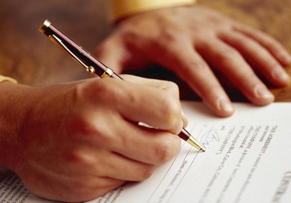 Обязательные условия трудового договора в 2018 году